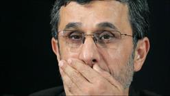 احمدی نزاد
