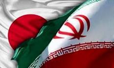 ایران و ژاپن