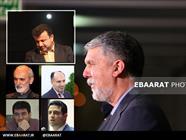 محمدی و زارع ارشاد مازندران+عبارت