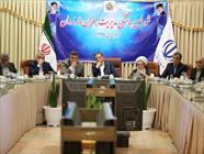 جلسه ستاد بحران در استانداری مازندران+عبارت