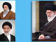رهبری و موسوی جزایری+عبارت
