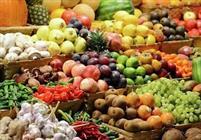 میوه فروشی + عبارت