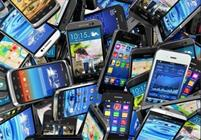 گوشی هوشمند موبایل + عبارت