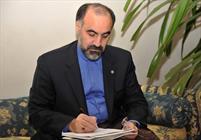 محمدرضا سبزعلیپور رئیس مرکز تجارت جهانی + عبارت