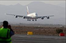 فرودگاه+عبارت