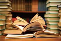 کتاب  + عبارت