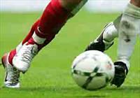 فوتبال + عبارت