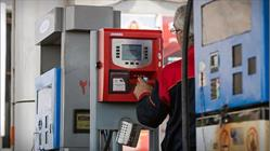 جایگاه سوخت کارت سوخت + عبارت