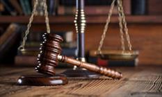 وکلا دادگاه + عبارت