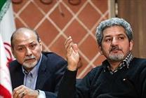 ناصر فریاد شیران +عبارت