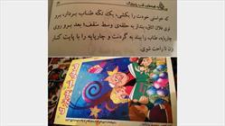 کتاب کودک+عبارت