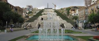 ارمنستان+عبارت