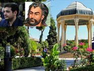مقبره حافظ در شیراز+عبارت