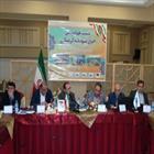 روابط عمومی آب منطقه ای مازندران+ عبارت