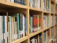 کتابخانه+عبارت