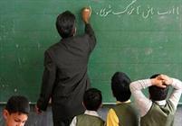 معلم + عبارت