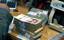 پول بانک + عبارت