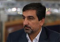 سید شریف حسینی + عبارت