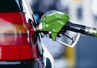 سوخت بنزینی + عبارت