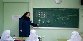 معلم مدرسه + عبارت