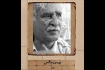 حسن نوغانچی صالح + عبارت