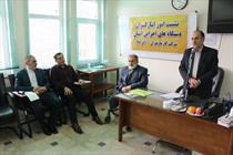 روابط عمومی شرکت گاز استان مازندران + عبارت
