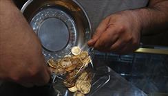 سکه ثامن + عبارت