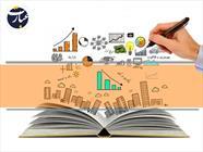 علم اقتصاد+عبارت