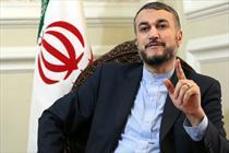 حسین امیرعبداللهیان مدیرکل امور بینالملل مجلس شورای اسلامی +عبارت