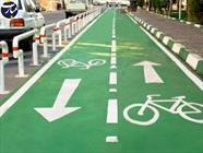 مسیر دوچرخه+عبارت