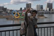 المپیک توکیو+عبارت