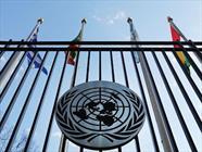 سازمان ملل+عبارت