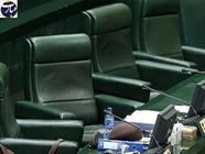 صندلی مجلس+عبارت