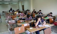 امتحان+عبارت