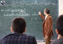 معلم+عبارت