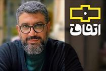 رضا رشیدپور+عبارت