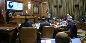 شورای شهر تهران+عبارت