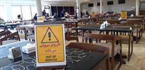 رستوران + کرونا + عبارت