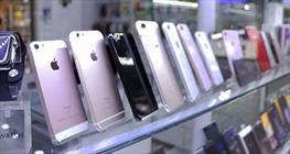 گوشی موبایل + عبارت
