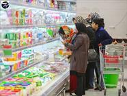 خرید+ مغازه + کالاهای اساسی+ سوپرمارکت+عبارت