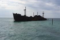 کشتی یونانی+جزیره کیش+عبارت