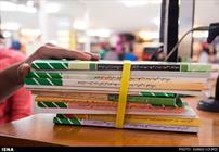 کتب درسی+عبارت