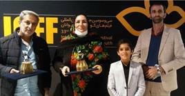 جشنواره فیلم کودک + عبارت