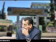 شهیدی فر+عبارت