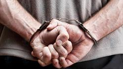 دستگیری+عبارت