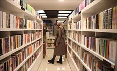 کتابفروشی+عبارت