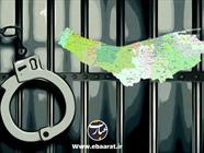 فساد در مازندران+عبارت