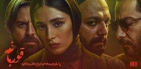 قورباغه+عبارت