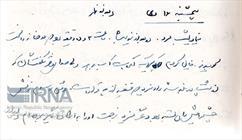دستخط آل احمد+عبارت