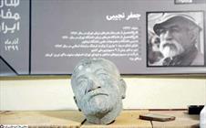 مجسمه محمدعلی فروغی+عبارت